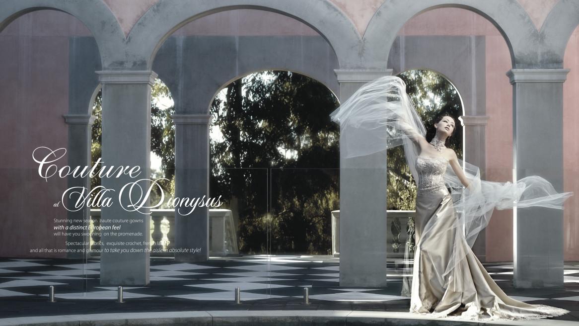 Villa Dionysus