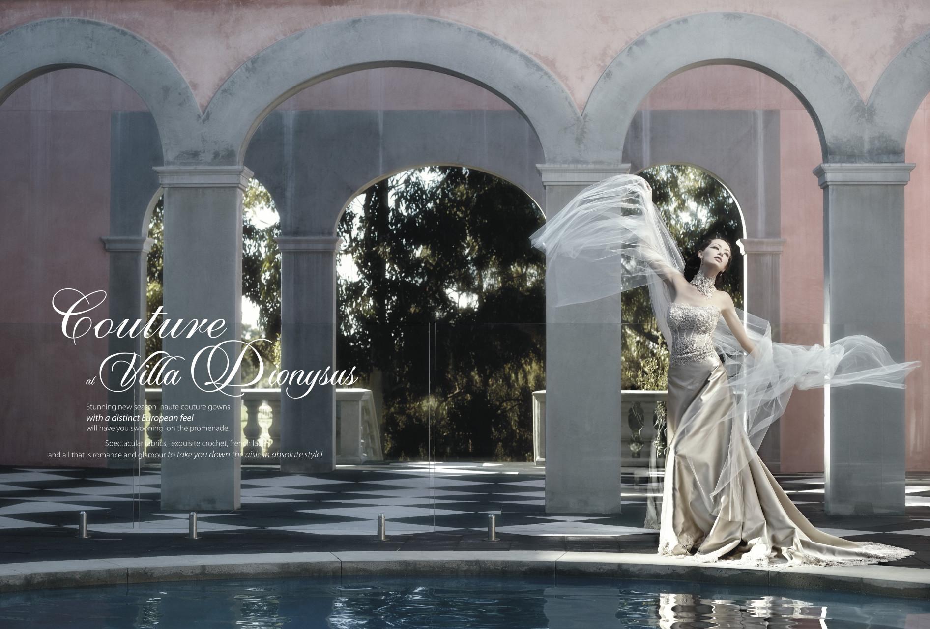 Villa Dionysus 01-02