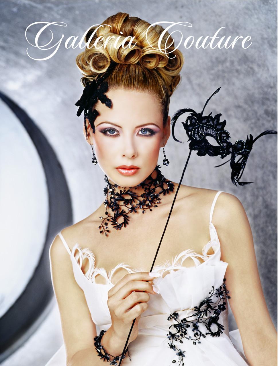 2007 Galleria Couture